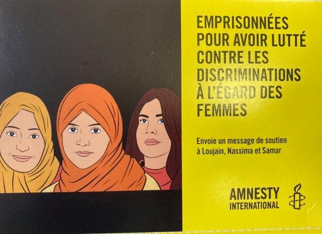 Action Amnesty International à l'EDF Mons